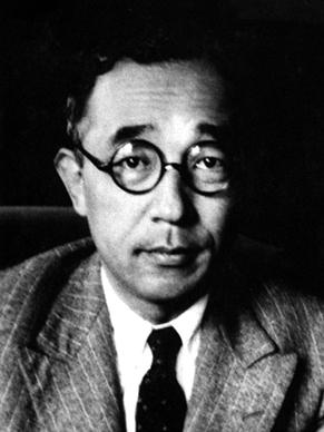 Sadanori Shimoyama (1901 – 1949).