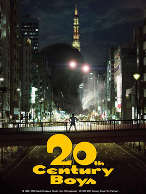 20th CENTURY BOYS © 1999, 2006 Naoki Urasawa/Studio Nuts/Shôgakukan – © 2008 20th Century Boys Film Partners