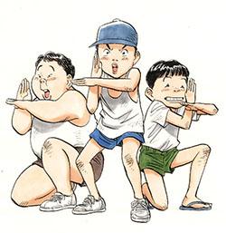 20th CENTURY BOYS © 1999 Naoki URASAWA/Studio Nuts/Takashi NAGASAKI/Shôgakukan