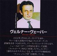 MO HITOTSU NO MONSTER © 2002 Naoki URASAWA/Studio Nuts/Takashi NAGASAKI/Shôgakukan