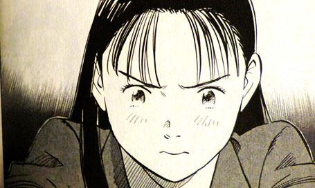 After-Miyuki