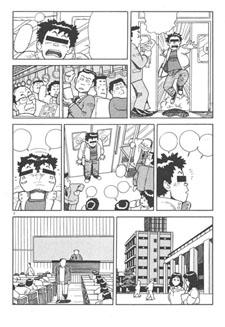 SHOKI NO URASAWA © 2000 Naoki URASAWA/Studio Nuts/Shôgakukan