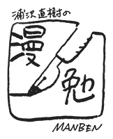 logo-manben