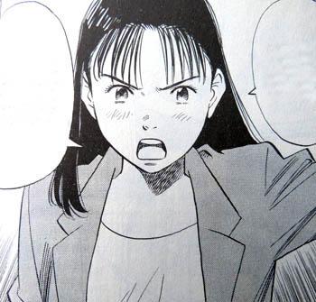 After-Miyuki1