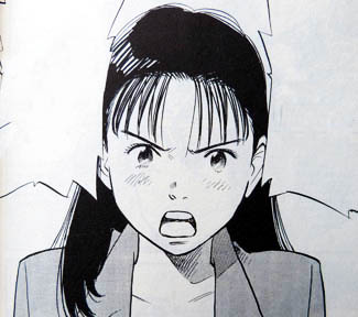After-Miyuki2