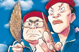 Recueil de Ujiko Ujio : parodies en série sur fond de 20th Century Boys