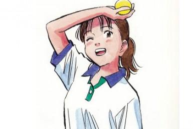 Miyuki, une héroïne qui renverse les stéréotypes de genre