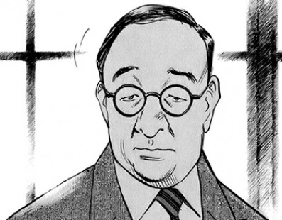L'affaire Shimoyama, un meurtre jamais élucidé