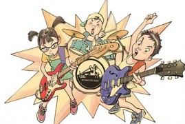 La famille Umino en tête d'affiche du Victor Rock Festival