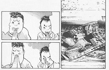 20th CENTURY BOYS © 2004 Naoki URASAWA/Studio Nuts/Takashi NAGASAKI/Shôgakukan