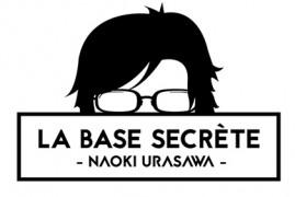 Bienvenue sur la nouvelle Base secrète!