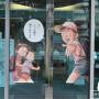 L'exposition Naoki Urasawa à Tokyo