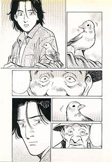 MONSTER © 1998 Naoki URASAWA/Studio Nuts/Shôgakukan