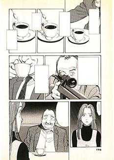 MONSTER © 1995 Naoki URASAWA/Studio Nuts/Shôgakukan