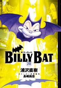 BILLY BAT © 2016 Naoki URASAWA/Studio Nuts/Takashi NAGASAKI/Kôdansha