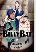 mini-billy-bat-19-jp