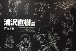 Deuxième round pour l'exposition Naoki Urasawa à Osaka