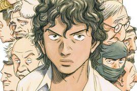 Les 5 défauts de Billy Bat que Naoki Urasawa doit éviter dans Mujirushi