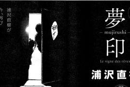 Ce que l'on sait de Mujirushi, la nouvelle série de Naoki Urasawa liée au Musée du Louvre
