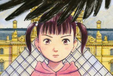 Mujirushi, tome 1 : à défaut de visiter le Louvre, Urasawa puise dans son propre patrimoine