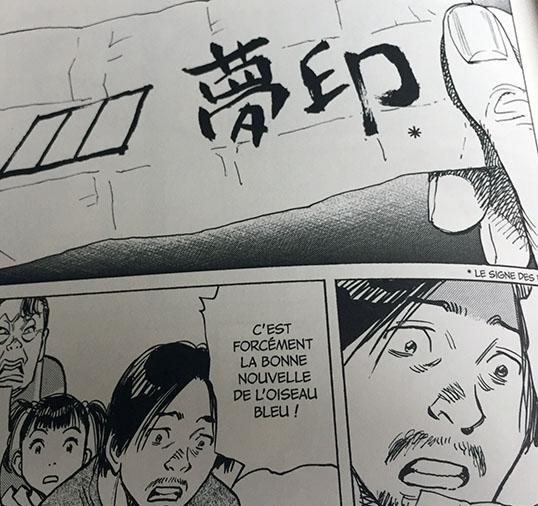 After-Mujirushi 2