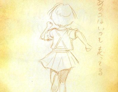 Naoki Urasawa annonce une nouvelle série… avec un premier visuel