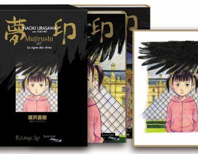 Concours : 2 coffrets Mujirushi à gagner pour notre 13ème anniversaire !