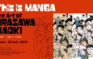 Vous avez raté l'exposition sur Naoki Urasawa ? Rattrapez-vous à Londres cet été